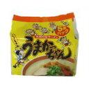 「うまかっちゃん オリジナル 5個パック」豚骨エキスをベースにしたスープに、野菜・香辛料でまとめた白濁したスープのラーメン(らーめん)。うまかっちゃん オリジナル 5個パック