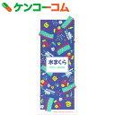 【在庫限り】マロニー 水まくら ボックス型[マロニー 水枕(水まくら)]