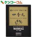 四季元 姫マツタケ(岩出101株使用)3g×30袋[アガリクス]【送料無料】