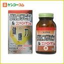 グルコサミン&コンドロイチン280粒[グルコサミン]【送料無料】