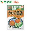 ユーワ カキの葉茶 30包[ユーワ 柿の葉茶]