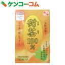 ユーワ 甜茶100% 30包[ユーワ 甜茶]