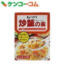 炒飯の素 42g[ハウス チャーハンの素]【あす楽対応】