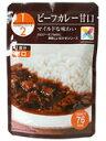 マイクロダイエット 1/2カロリーシリーズ ビーフカレー 甘口
