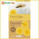 生活の木 Herb coffee タンポポ ティーバッグ 3g×10/Herb coffe(ハーブコーヒー)/たんぽぽコーヒー/税込2052円以上送料無料生活の木 Herb coffee タンポポ ティーバッグ 3g×10[【HLS_DU】Herb coffe(ハーブコーヒー) たんぽぽコーヒー]