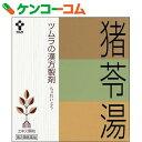 【第2類医薬品】ツムラ漢方 猪苓湯(1040) 64包【送料無料】