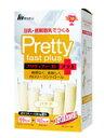 豆乳・低脂肪乳でつくる プリティファーストプラス バナナ味 10袋
