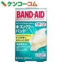 バンドエイド キズパワーパッド 大きめサイズ 12枚[バンドエイド(BAND-AID) ハイドロ