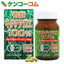 ユウキ製薬 有機キダチアロエ100% 粒[アロエ]