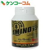 アミノ12パウダー 150g F4315[ゴールドジム アミノ酸(ゴールドジム)]【あす楽対応】【送料無料】