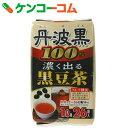 丹波黒100%濃く出る黒豆茶 6g×26包[ケンコーコム 黒豆茶(黒大豆茶)]【あす楽対応】