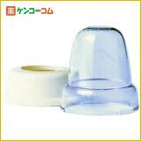 ピジョン Kタイプ哺乳瓶パーツ キャップ・フードセット KN型[【HLSDU】ピジョン(ベビー) 哺乳瓶 パーツ]【あす楽対応】
