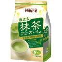 「抹茶オーレ 8袋入り」ミルクのコクを抹茶の深い旨みが調和した絶妙な味わいの粉末飲料です。抹茶オーレ 8袋入り