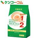 日東紅茶 紅茶好きのためのロイヤルミルクティー カロリーハーフ 10本入[日東紅茶 紅茶]