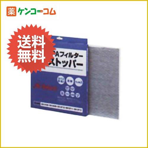 パナソニック 空気清浄機フィルター EH3120F1 除菌HEPAフィルター[空気清浄機フ…...:kenkocom:10237604