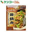 Cook Do 回鍋肉 3-4人前[Cook Do(クックドゥー) 回鍋肉の素(ホイコーローの素)]【あす楽対応】