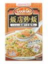 Cook Do 飯店炒飯 干貝柱の海鮮うま塩味用