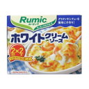 Rumic ホワイトクリームソース 2皿分×2袋/Rumic(ルーミック)/ホワイトソース/税抜1900円以上送料無料