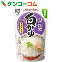 味の素 白がゆ 250g×9袋[お粥(おかゆ)]