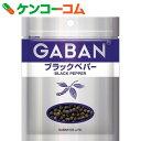 ギャバン ブラックペパー ホール 袋 35g[ギャバン(GABAN) 胡椒(ペッパー)]