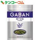 ギャバン ローリエ ホール 袋 4g[ギャバン(GABAN) ローリエ(月桂樹)]【あす楽対応】