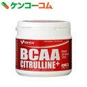 Kentai(ケンタイ) BCAAシトルリンプラス (顆粒) 188g【送料無料】