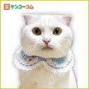 お嬢さまブラウス セリーヌちゃん[キャットプリン 猫服・カジュアル]【送料無料対象外】