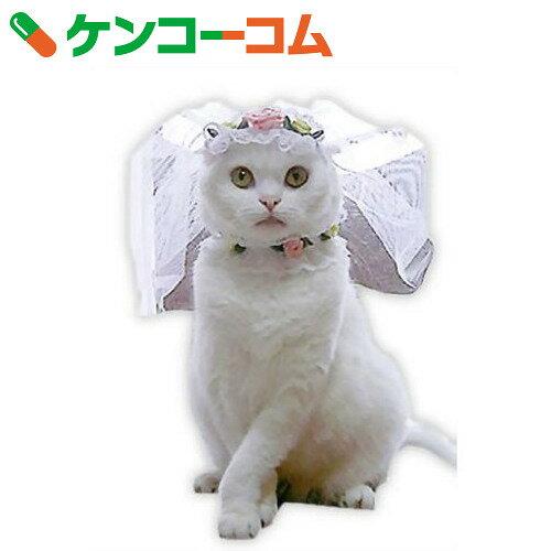 ウェディング・ベールセット[キャットプリン 猫服・フォーマル]【送料無料】