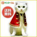 アラン王子ちゃまのコート(レッド)[キャットプリン 猫服・カジュアル]