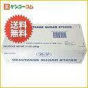 D&P シュガースティック ホワイト 100本入/ドライデン&パルマー/マドラーシュガー/送料無料