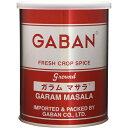 ギャバン 業務用 ガラムマサラ 200g[ギャバン(GABAN) ガラムマサラ]【あす楽対応】