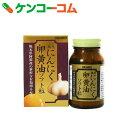 オリヒロ にんにく卵黄油ソフト粒 120粒[オリヒロ]【送料無料】