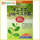 オリヒロNLティー100%ギムネマシルベスタ茶2.5g×25包[ナチュラルライフ100%ギムネマケンコーコム]