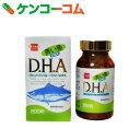 青い魚エキス DHA (EPA) 200粒[EPA]【送料無料】