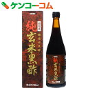 オリヒロ 純玄米黒酢 720ml[ケンコーコム オリヒロ 黒酢]【1_k】