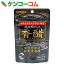 オリヒロ 香醋カプセル 約24日分 96粒[オリヒロ 香酢(香醋)]