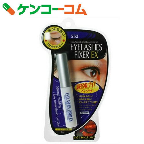 D.U.P アイラッシュフィクサー EX 552[つけまつげ 接着剤(つけまつげのり)]【…...:kenkocom:10433993