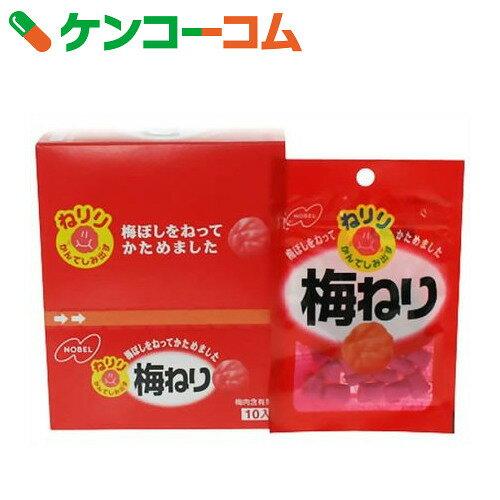 ねりり 梅ねり 10パックセット 箱入り[ノーベル 梅菓子]...:kenkocom:10888361