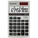 シャープ 10桁手帳電卓 EL-W221-X