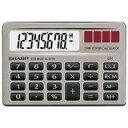 シャープ 8桁横型手帳電卓 EL-879M-X
