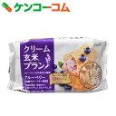 バランスアップ クリーム玄米ブランブルーベリー2枚×2袋[バランスアップ ビスケット・クッキー(バランス栄養食品)]