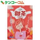甜茶 2g×24包[本草 甜茶(お茶)]
