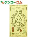 長崎びわ茶 やくおうじゅ 2.5g20袋[びわ]【あす楽対応】