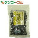 竹炭豆 135g[豆菓子 お菓子]【あす楽対応】