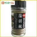 赤穂 天塩 塩胡椒 65g/天塩/塩胡椒/税抜1900円以上送料無料