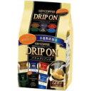 キーコーヒー ドリップオン バラエティパック 6つの味*2袋 12杯