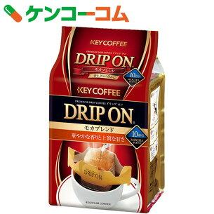 キーコーヒー ドリップオン ブレンド コーヒー