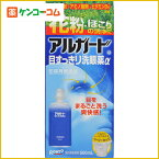 【第3類医薬品】ロート アルガード目すっきり洗眼薬α 500ml[アルガード 目薬・洗眼剤/洗眼剤]