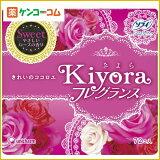 ソフィ Kiyora(きよら) フレグランス ローズの香り 72枚[ユニチャーム ソフィ おりものシート]