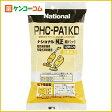 パナソニック クリーナー紙パック PHC-PA1KD[掃除機用紙パック]